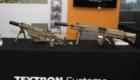 Το τυφέκιο και το οπλοπολυβόλο της TEXTRON